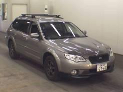 Клык бампера. Subaru Outback, BP9, BPE, BPELUA, BPH