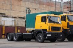МАЗ 525. МАЗ 6312С9-525-012 шасси, 12 000куб. см., 26 000кг., 6x4