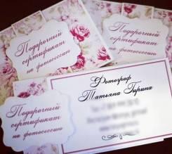 Продам подарочный сертификат на фотосессию