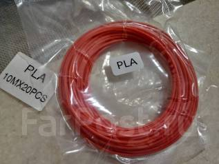 Пластик для 3D ручек 3Д, красный 10 метров
