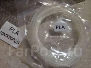 Пластик для 3D ручек 3Д, прозрачный 10 метров