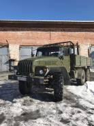 Урал 5557. Продам УРАЛ 5557 в таштаголе, 10 500 куб. см., 8 000 кг.