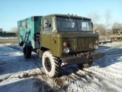 ГАЗ 66. Продам газ 66, 5 000куб. см., 4 000кг., 4x4