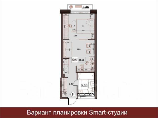 1-комнатная, улица Махалина 10. Центр, застройщик, 30 кв.м. План квартиры