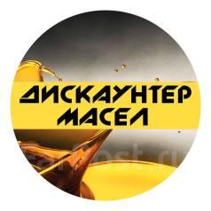 Моторное масло Kixx, Idemitsu, Eneos, Castrol, Liqui Moly и др.