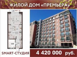 1-комнатная, улица Махалина 10. Центр, застройщик, 32кв.м.