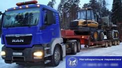 Трал от 25-100 тонн, перевозка негабарита из/в Якутск