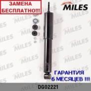 Амортизатор газовый передний MILES DG02221