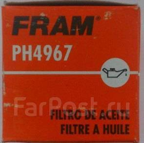 Фильтр масляный\ Toyota RAV-4 2.0 16V 94> /Corolla/Carina 1.3-2.0 80>