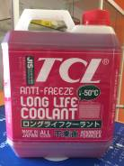 Антифриз TCL LLC -50C красный, 4л.