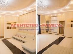 Куплю вашу квартиру, дом, гостинку Артем, Угловое, Надеждинский район. От агентства недвижимости (посредник)