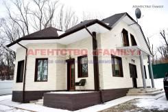 Куплю ваш земельный участок, дом, коттедж Владивосток - Артем, Новый!. От агентства недвижимости (посредник)