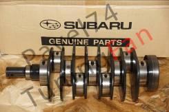 Коленвал. Subaru Forester, SG9, SG9L, SH9, SH9L Subaru Legacy, BL9, BM9, BP9, BPH, BR9 Subaru Impreza, GRF, GVF Двигатели: EJ255, EJ253, EJ257