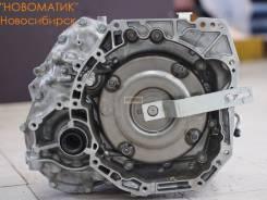 АКПП Nissan Juke Qashqai HR CVT JF015. Nissan Qashqai Nissan Juke Двигатели: HR12DDT, HR16DE, HR15DE