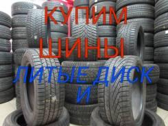 Купим летнии шины от 13 до 18 радиуса