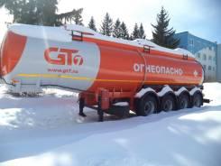 Кузполимермаш. Продается бензовоз GT7 () ППЦ-33, оси BPW, объем 33 000 л.