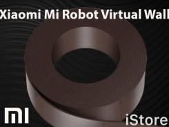 Магнитная лента Robot Virtual Wall для робота-пылесоса Xiaomi. iStore