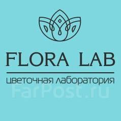 Продавец-флорист. Flora Lab цветочная лаборатория ИП Виноградский А.А. Улица Уборевича 21