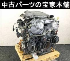 Двигатель VQ35DE Infiniti fx35 s50