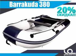 Barrakuda. длина 3,80м. Под заказ