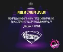 Администратор. ИП Хахалов П.Н. Улица Уборевича 20а