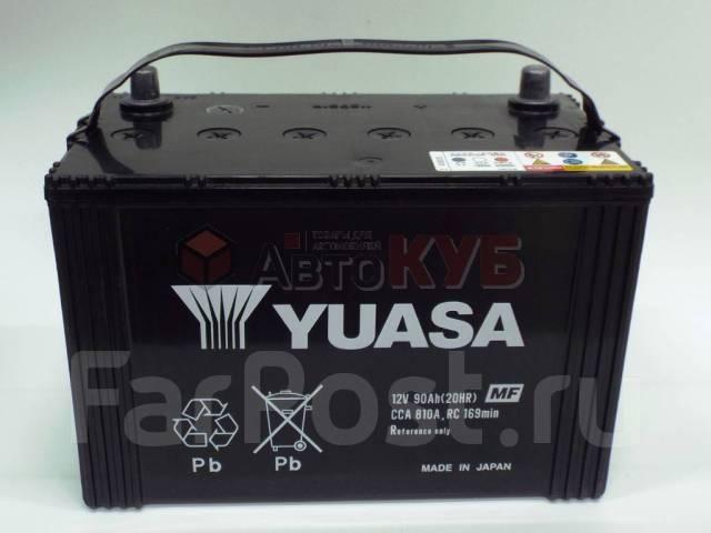 Yuasa. 90А.ч., Обратная (левое), производство Япония