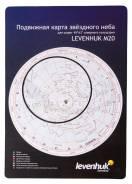 Карты звездного неба. Класс: 10 класс