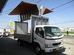 Toyota Dyna. Фургон бабочка, 2 000куб. см., 4 900кг. Под заказ