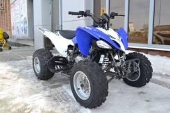 Motoland ATV 250S. исправен, без птс, без пробега. Под заказ