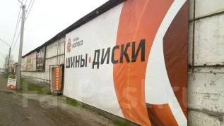 """""""Сибирь Колесо"""" Компания по продаже дисков в Бийске"""