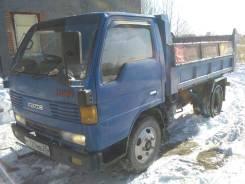 Услуги грузовик самосвал