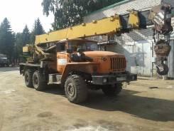 Ивановец КС-45717К-1. Продаем кран автомобильный