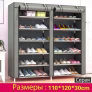 Полки для обуви.