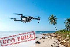 Квадрокоптер DJI Mavic Pro! Гарантия! Новый! В наличии! iStore