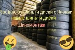 Омскшина АИ-168У. Всесезонные, 2016 год, без износа, 4 шт