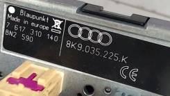 Антенна Audi A4 (B8) 2007-2011