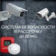 Установка и обслуживание систем видеонаблюдения, ОПС, СКУД