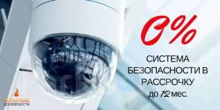 Установка и обслуживание систем видеонаблюдения, ОПС, СКУД.