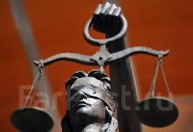 Адвокат по уголовным и гражданским делам!