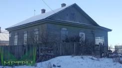 Жилой дом по ул. Зои Космодемьянской 46. От агентства недвижимости (посредник)