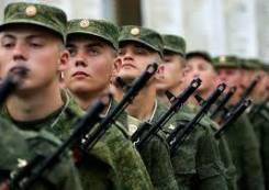 Оказываем помощь: Военнослужащим, членам их семей и гражданским лицам.