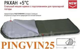 Спальный мешок одеяло Greenell Рахан -4 в магазине Pingvin25