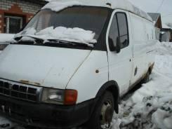 ГАЗ 2705. Продам ГАЗ-2705, 2 400куб. см., 1 500кг.