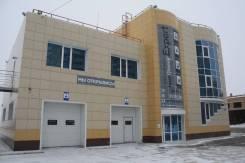 Сервисный центр КохЭксперт