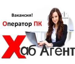 Вакпнсия оператор пк интеррадиоприбор