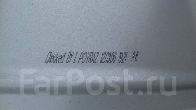 "CMS. 7.0x16"", 5x112.00, ET45, ЦО 57,1мм."