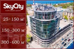 ТОРГ*овые площади — от 25 до 600 кв. метров — новый ТК «Sky City». 25кв.м., улица Алеутская 45, р-н Центр