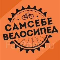 Байки от САМ СЕБЕ Велосипеда