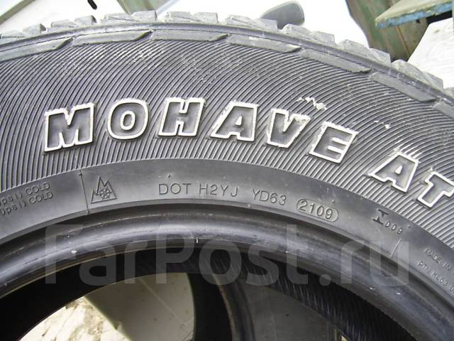 Kumho Mohave AT KL63. Всесезонные, 2009 год, 50%, 4 шт