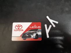 Форсунка омывателя. Toyota: Windom, Corona, Lite Ace, Corolla, MR-S, Tercel, Dyna, Stout, Sprinter, Vista, Echo Verso, Sprinter Carib, Vista Ardeo, Su...